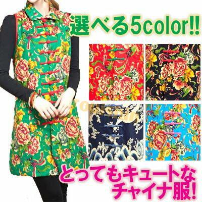 中式民族風唐装!綿麻女性用チャイナ服(XL)【ネコポス便可】 rouishin1009