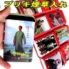 All hell breaks loose tobacco pouches! Retro-style Mao Zedong's cigarette can case 02P01Oct16