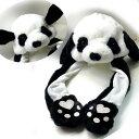 パンダの耳が動く ぬいぐるみ 帽子 (大人用)|ぱんだグッズ,中国,中華街,可愛い,シャンシャン,香香,赤ちゃん,雑貨,…