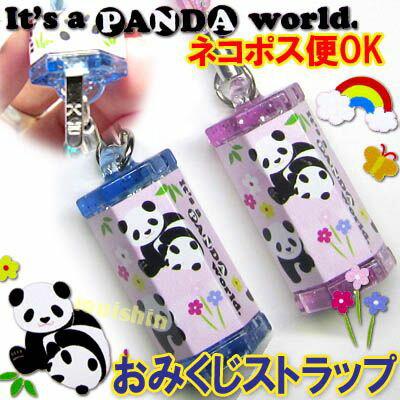panda,miscellaneous−goods,Mania,ぱんだ,パンダ雑貨専門店,ぱんだやネット,パンダ好き,パンダグッズ,パンダマニア,