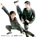 Kanfu_usude_1