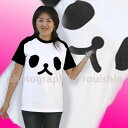 Pandaman tshirts4