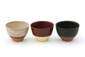 信楽焼き(しがらきやき) 新茶器 湯飲み茶碗茶碗 湯のみ CYA-WAN AR Piece:
