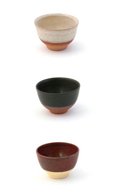 信楽焼き新茶器湯飲み茶碗小茶碗KOCYA-WANミニサイズ: