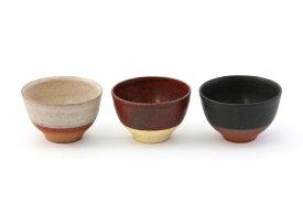 信楽焼き(しがらきやき) 新茶器 湯飲み茶碗ミニサイズ 湯のみ 小茶碗 KO CYA-WAN AR Piece: