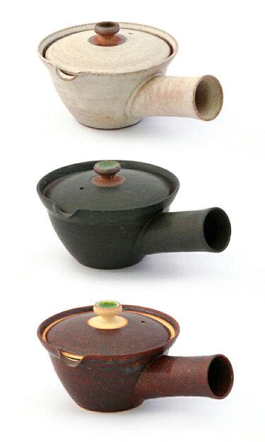 信楽焼き新茶器絞り出し式急須二人用急須KYU-SUFUTARI