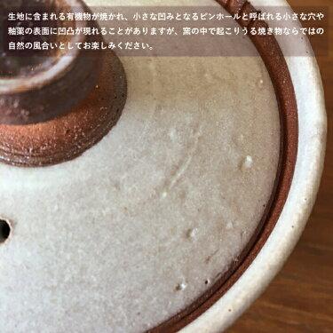 信楽焼き(しがらきやき)新茶器絞り出し式急須一人用急須ARPieceKYU-SUHITORI:茶器売れ筋::