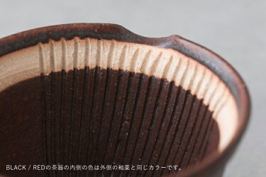 信楽焼き新茶器絞り出し式急須一人用急須KYU-SUHITORI:茶器売れ筋::