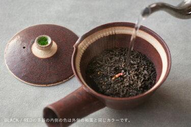 信楽焼き(しがらきやき)新茶器絞り出し式急須二人用急須ARPieceKYU-SUFUTARI: