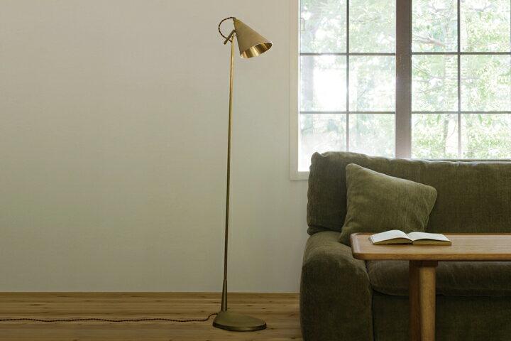 FUTAGAMI フタガミ 真鍮の照明:鋳肌 フロアランプスタンドランプ フロアライト 床置き照明二上 日本老舗の金属鋳物照明: