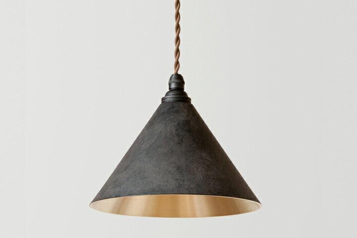 FUTAGAMI フタガミ ペンダントランプ 円錐 削り出し 黒ムラ二上 日本老舗の真鍮鋳物照明 金属ランプシェード: