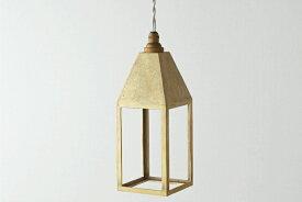 【送料無料 / 沖縄・離島を除く】FUTAGAMI フタガミ ペンダントランプ ランタンランプ 吊り型 真鍮鋳物照明 二上照明:ポイント