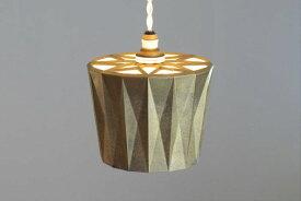 【送料無料 / 沖縄・離島を除く】FUTAGAMI フタガミ ペンダントランプ 星影 鋳肌 真鍮鋳物照明 二上照明:ポイント