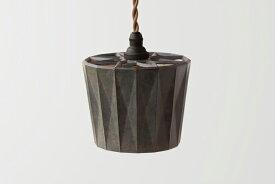 【送料無料 / 沖縄・離島を除く】FUTAGAMI フタガミ ペンダントランプ 星影 黒ムラ 真鍮鋳物照明 二上照明:ポイント
