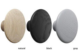Muuto THE Dots Coat Hooks Mムート ザ ドッツ コートフック Mサイズ OAK ナチュラルオーク / BLACK ブラック 壁掛け・壁付けコートフック【ポイント】: