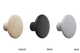 Muuto THE Dots Coat Hooks Sムート ザ ドッツ コートフック Sサイズ OAK/BLACK/GRAY ナチュラルオーク/ブラック/グレー 壁掛け・壁付けコートフック【ポイント】:
