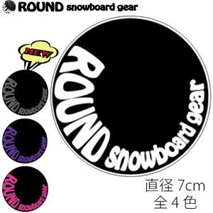 スノーボード スノボ IQOS アイコス glo グロー ステッカー シール 直径7cm ( ラウンドスノーボードギア ) 黒 ピンク 紫 円形 丸 ブランド スノーボードアクセサリー 小物 スキー 防水 UVカット 屋