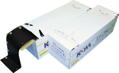 [KST40R]KOWA  スナップチューブ[1箱入]【興和化成(株)】(KST-40R)