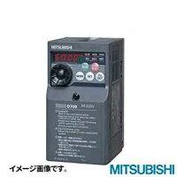 【送料無料】FR-D720-0.75K  FREQROL-D700 三相200V 三菱電機 簡単・小形インバータ FRD7200.75K