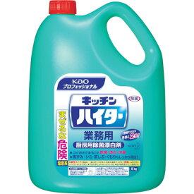Kao キッチンハイター 業務用 5KG花王グループカスタマーマーケティング(株)【21144】(1個入り)