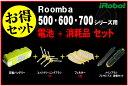 ロワジャパン シリーズ バッテリー クリーナー
