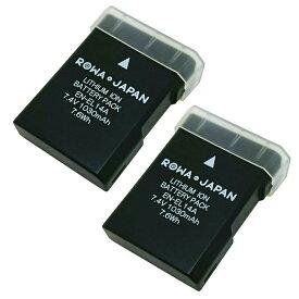 ●定形外送料無料●【2個セット】『NIKON/ニコン』EN-EL14 EN-EL14A EN-EL14e互換 バッテリー【残量表示 純正充電器対応】