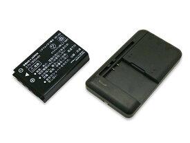【充電器セット】サンヨー DB-L50 / コダック KLIC-5001 互換 バッテリー