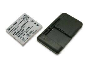 ●定形外送料無料● USB マルチ充電器 と 『SANYO/三洋電機対応』 DB-L20 互換 バッテリー【増量】【ロワジャパンPSEマーク付】