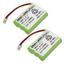 【2個セット】ブラザー BCL-BT30 互換バッテリー