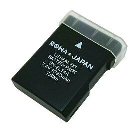 ●定形外送料無料●【残量表示 純正充電器対応】『NIKON/ニコン』EN-EL14 EN-EL14A EN-EL14e 互換 バッテリー