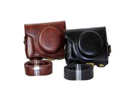 キャノン PowerShot G9 X / G9 X Mark II 専用 カメラケース (OLK-G9X)