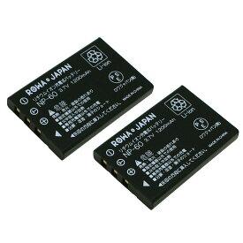 ●定形外送料無料●【2個セット】『EPSON/エプソン』P-1000 の PALB1 互換 バッテリー 【ロワジャパン社名明記のPSEマーク付】