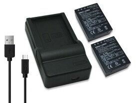 【USB充電器と電池2個】OLYMPUS オリンパス BLH-1 互換バッテリー