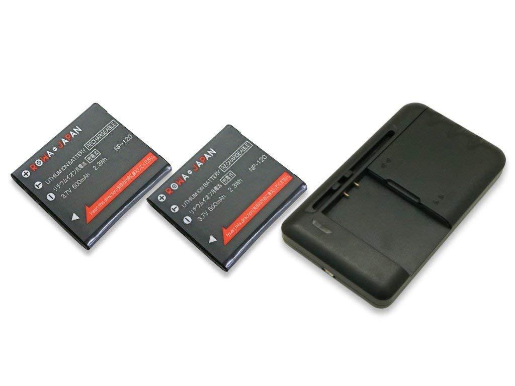 ●定形外送料無料●USB マルチ充電器 と CASIO カシオ の NP-120 【2個セット】互換 バッテリー【ロワジャパンPSEマーク付】