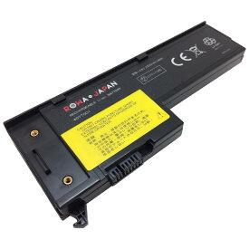 IBM/42T4630 92P1168 40Y7001 互換バッテリー【4セル】