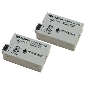 【2個セット】CANON キヤノン LP-E8 互換 バッテリー 残量表示 純正充電器対応 カバー付き