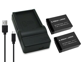 【USB充電器と電池2個セット】LP-E17 互換バッテリー CANON EOS Kiss X9i / X9 / X8i / X10【メール便送料無料】【ロワジャパンPSEマーク付】