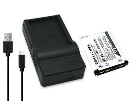 【USB充電器セット】FUJIFILM 富士フイルム NP-45 互換 バッテリー