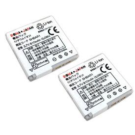 ●定形外送料無料●【2個セット】 『SoftBank/ソフトバンク』SHBAR1 互換 バッテリー 【ロワジャパン社名明記のPSEマーク付】
