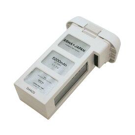 ●定形外送料無料●【実容量高】DJI0003P ドローン DJI Phantom 2 対応ドローン 互換 バッテリー 【ロワジャパンPSEマーク付】