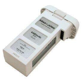 ●定形外送料無料●【実容量高】P3BATY ドローン DJI Phantom 3 対応ドローン 互換 バッテリー 【ロワジャパンPSEマーク付】