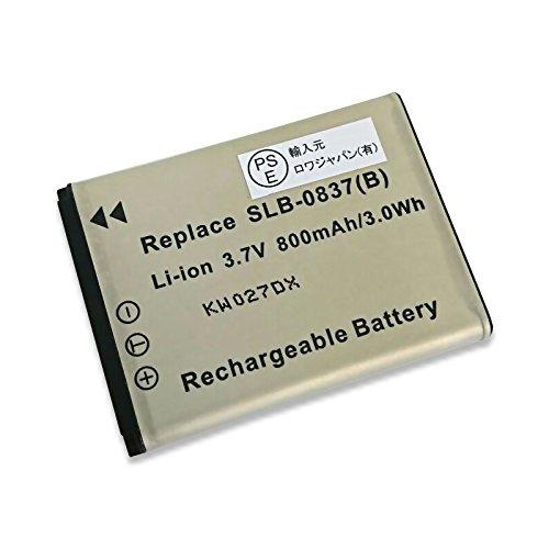 ●定形外送料無料●『SAMSUNG/サムスン』SLB-0837互換バッテリー