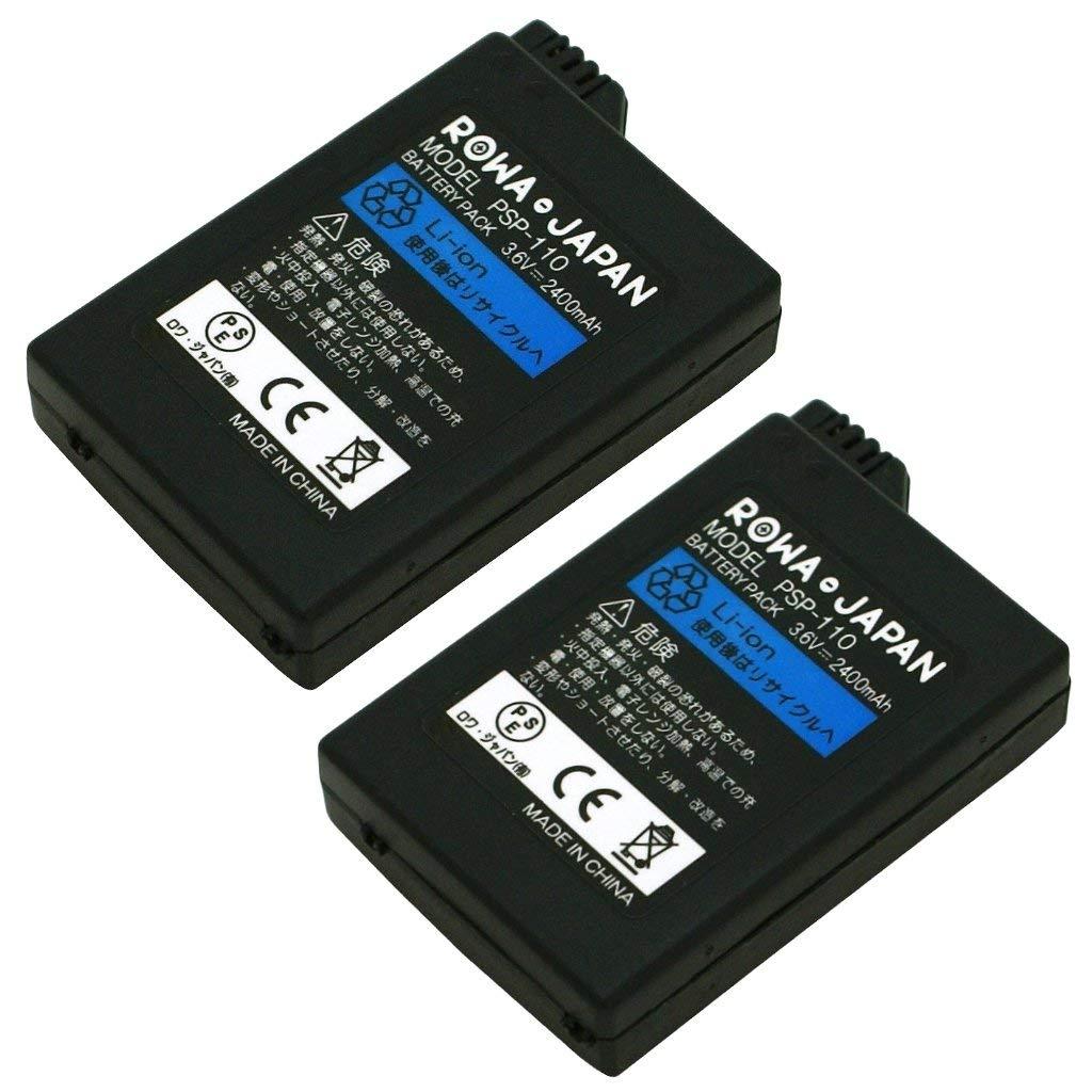 【2個セット】PSP-1000 対応 互換 バッテリー PSP-110【メール便送料無料】【ロワジャパンPSEマーク付】