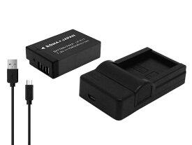 【USB充電器セット】LP-E17 互換バッテリー CANON EOS Kiss X9i / X9 / X8i / X10【メール便送料無料】【ロワジャパンPSEマーク付】