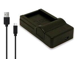 【超軽量】CANON キャノン LC-E6 互換 USB 充電器