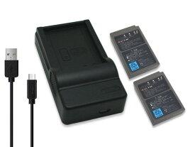 【充電器と電池2個】オリンパス BLS-5 / BLS-50 互換バッテリー