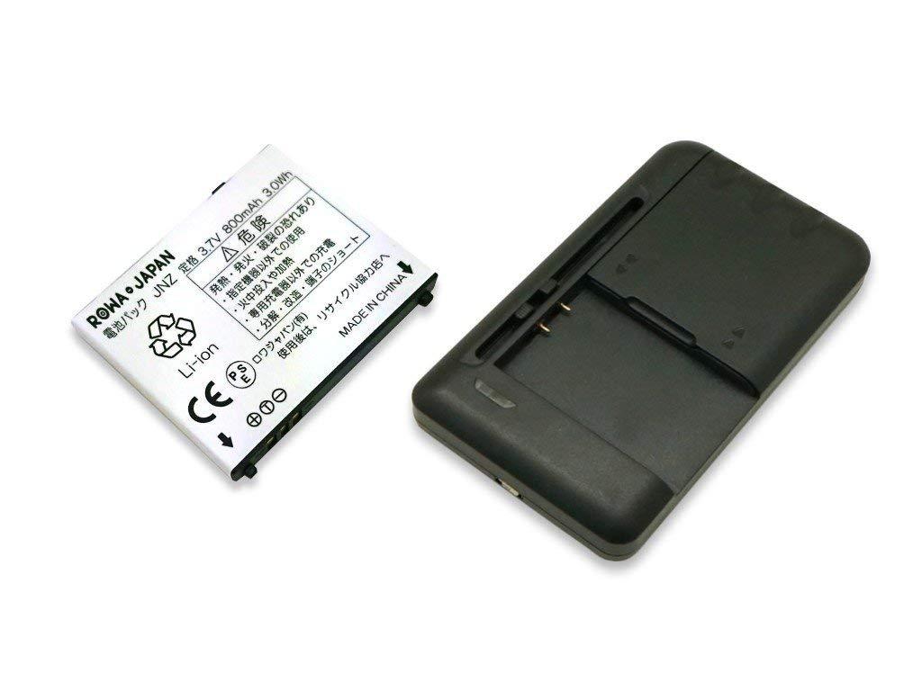 ●定形外送料無料●USB マルチ充電器 と NTT docomo ドコモ AAP29248 P20 互換 バッテリー 【実容量高】【ロワジャパンPSEマーク付】