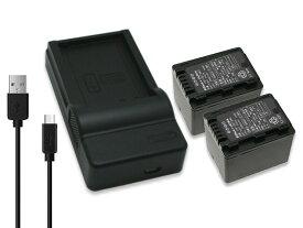 【充電器と電池2個】パナソニック VW-VBT380-K 互換バッテリー