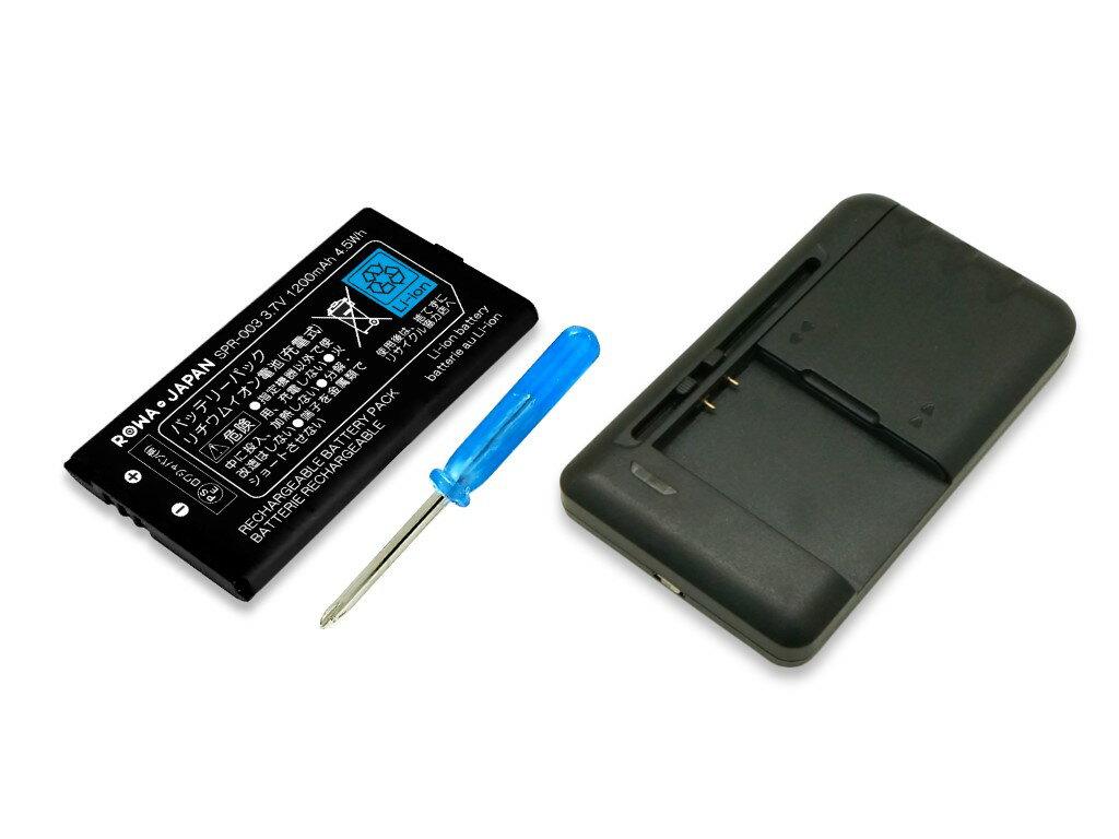 ●定形外送料無料●USB マルチ充電器 と 任天堂 ニンテンドー 3DS LL Newニンテンドー3DS LL 互換 バッテリー【実容量高】【ロワジャパンPSEマーク付】