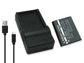 【USB充電器セット】OLYMPUS オリンパス LI-90B / LI-92B 互換 バッテリー